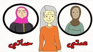مريم وحيدر | موجوع راسي | فيديو كليب 2018