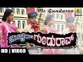 Mr Gundurao - Kannada Comedy Drama