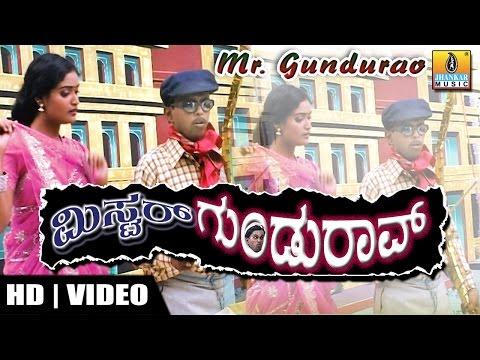 Xxx Mp4 Mr Gundurao Kannada Comedy Drama 3gp Sex