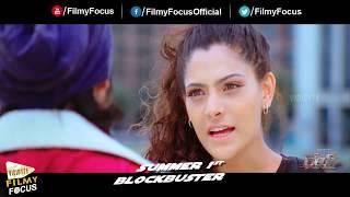 Rey Telugu Movie Romantic Scene ll Sai Dharam Tej, Saiyami