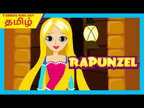 Rapunzel Story In Tamil For Kids - T Series Tamil Storytelling