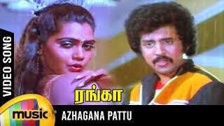 Ranga Tamil Movie Songs HD | Azhagana Video Song | Rajinikanth | Silk Smitha | Shankar Ganesh