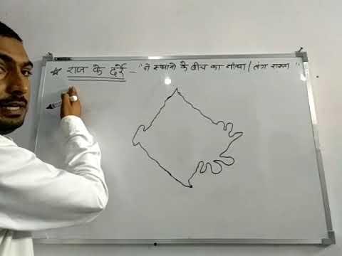 Xxx Mp4 Rajsthan Geography Aravali Ke Pramukh Drre With Best Trick 3gp Sex