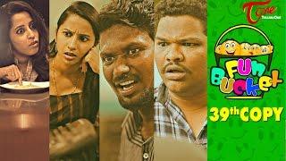 Fun Bucket | 39th Copy | Funny Videos | by Harsha Annavarapu | #TeluguComedyWebSeries