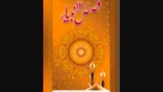 Qasasul Ambia {The stories of the Prophets} - Part 3/4