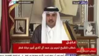 بيان من تميم بن حمد امير قطر بخصوص الخط الفاصل البحري لسلوى بين السعوديه وقطر