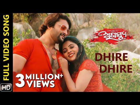 Xxx Mp4 Dhire Dhire Full Video Song HD Agastya Odia Movie Anubhav Mohanty Jhilik Bhattacharjee 3gp Sex