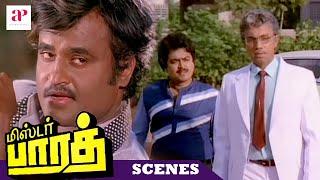 Mr Bharath - Rajinikanth cheats Sathyaraj