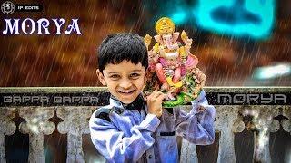 UNDRAV BAISUN AALA  ( Sangeet Amit Kisan Phulore  )