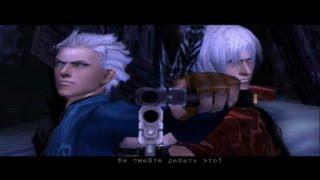 Devil May Cry 3: Special Edition Dante & Vergil VS Sparda (Arkham) Boss Battle