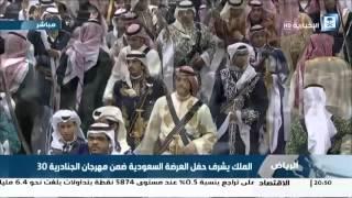 الملك سلمان يؤدي العرضة السعودية ضمن مهرجان الجنادرية 30
