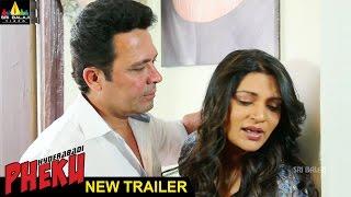 Hyderabadi Pheku Hindi Movie | Hindi Latest Trailers | Mast Ali, Salman Hyder | Sri Balaji Video