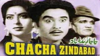 Chacha Zindabad (1959) Hindi Full Movie | Kishore Kumar |Anita Guha |  Hindi Classic Movies