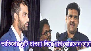 তামিমের ছুটি চাওয়া নিয়ে অবাক হয়ে একি বললেন তার চাচা আকরাম খান Bangladesh cricket news | Tamim Iqbal