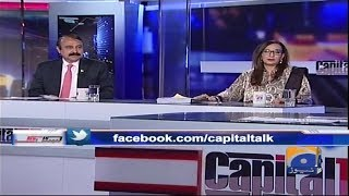 Capital Talk - 13 July 2017 uploaded on 4 month(s) ago 25280 views