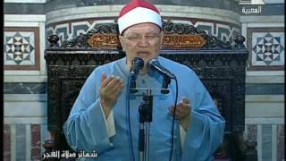 فضيلة المبتهل الشيخ عبد التواب البساتيني   وابتهالات الفجر ليوم الأربعاء 19  رمضان 1438 هـ   الموافق