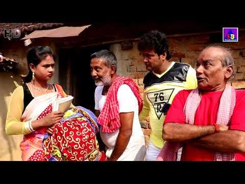 Xxx Mp4 New Purulia Video Song 2018 মামা ঘরে ভাগ্না রাজা কনিকা ও ভোলানাথ By SB Production 3gp Sex