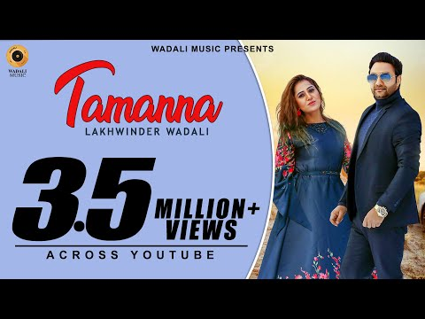 Xxx Mp4 Tamanna Official Video Lakhwinder Wadali New Punjabi Songs Latest Punjabi Songs 2019 3gp Sex