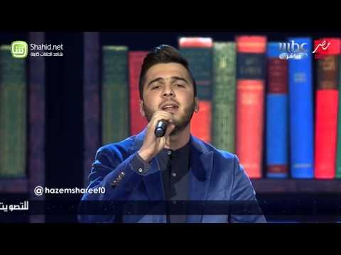 Arab Idol حازم شريف دقي يا ربابة موال رح خبرك الحلقات المباشرة