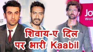 देखिए कैसे Shivaay और Ae dil hai Mushkil के लिए कैसे Kaabil ने खड़ी की मुश्किलें