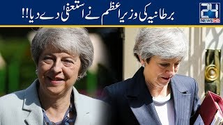 Exclusive!! Theresa May Resigns As British Prime Minister