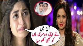 Sajal Ali Great Words For Sridevi |Lollywood Actress Sajal Ali Said I Lost My Second Mother