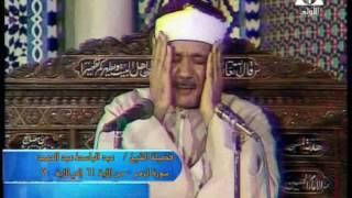 الشيخ عبد الباسط عبد الصمد في تلاوة قرآن المغرب يوم 17رمضان 1438هـ   12     والتلاوة مسجلة من مسجد ا