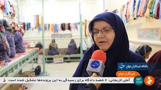 Iran Handmade Persian Rug workers & Tourists, Naien county كارگران و گردشگران فرش دستباف نايين ايران