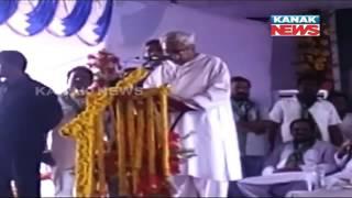 Odisha' CM Ganjam Visit