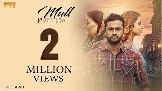 Parmish Vema | Mull Putt Da (Full Song) | Roshan Prince | Desi Crew | Latest Punjabi Songs | WHM