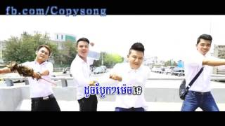 3 in 1 thai song