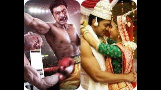 যে পাঁচ কারনে সালমান খান আর জিৎকেও ছাড়িয়ে যাবে দেব এর 'চ্যাম্প' | Dev & Rukmini Champ Movie Review!