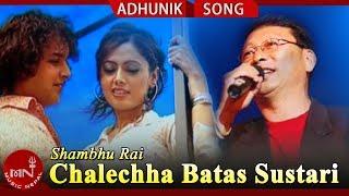 Chalechha Batas Sustari By Shambhu Rai