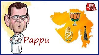 Election Commission Bars Gujarat BJP from Using 'Pappu' Word in Election Advertisement
