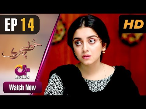 Xxx Mp4 Hoor Pari Episode 14 Aplus Dramas Alizeh Shah Ammara Butt Usman Butt Pakistani Drama 3gp Sex