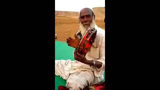 Baba sings