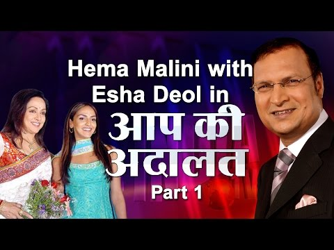 Xxx Mp4 Hema Malini With Esha Deol In Aap Ki Adalat Part 1 3gp Sex