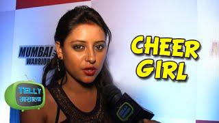 Pratyusha Banerjee Becomes Cheer Girl In Mumbai Warriors | BCL