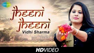 Jheeni Jheeni | Vidhi Sharma | Devotional Video