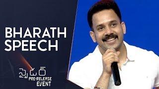 Actor Bharath Speech @ Spyder Pre Release Event   Mahesh Babu   A R Murugadoss   Rakul Preet