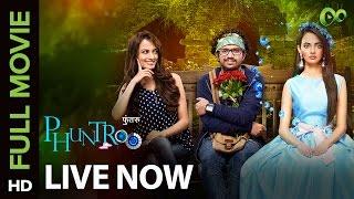 Phuntroo Full Movie Live on Eros Now | Madan Deodhar, Ketaki Mategaonkar, Sujay S. Dahake