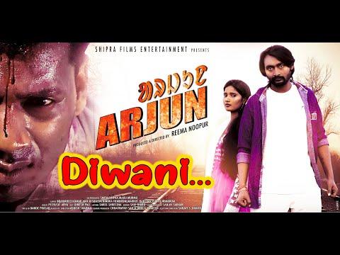 Xxx Mp4 Arjun New Santali Film Diwana Yinan Shipra Films Entertainment Letest Santali Song 3gp Sex