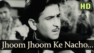 Jhoom Jhoom Ke Nacho (HD) - Andaz Songs - Nargis - Dilip Kumar -  Cuccoo - Raj Kapoor
