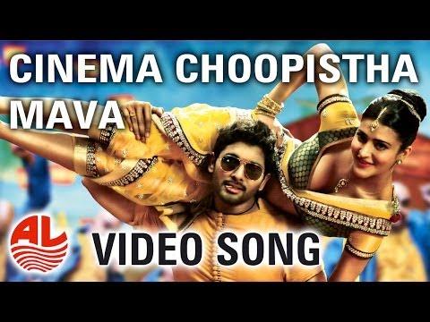 Xxx Mp4 Race GurramSongs Cinema Choopistha Mava Video Song Allu Arjun Shruti Hassan SS Thaman 3gp Sex