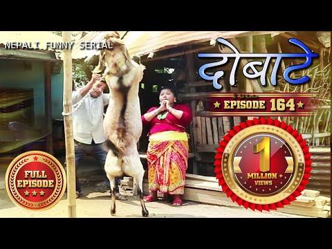 Xxx Mp4 Dobate Episode 164 दोबाटे भाग १६४ Nepali Comedy Serial 13 04 2018 3gp Sex