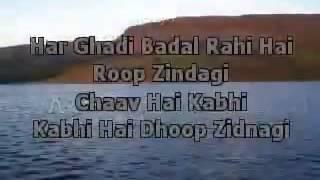Har ghadi badal rahi karaoke sing along
