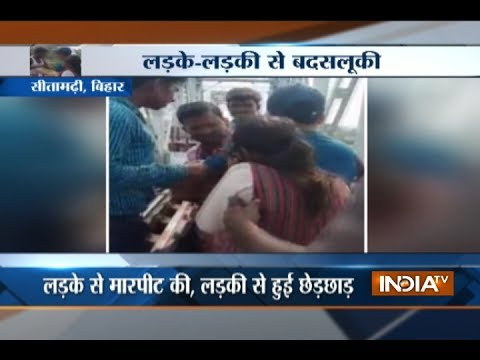 Days after Rampur molestation incident, girl molested by group of boys in Sitamarhi, Bihar