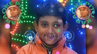 Akash bhora Karaoke