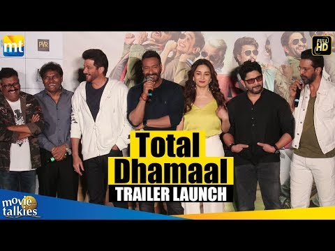 Xxx Mp4 Total Dhamaal Official Trailer Launch Complete Video Ajay Devgn Anil Kapoor Madhuri Arshad Riteish 3gp Sex