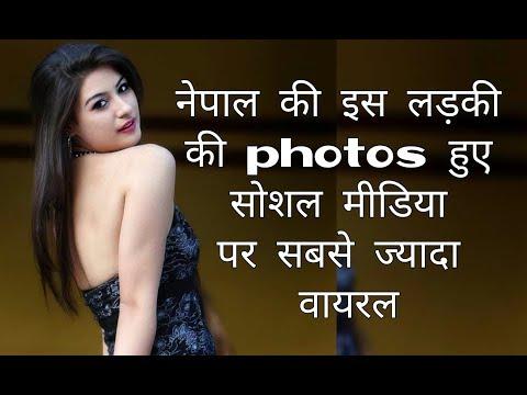 Xxx Mp4 नेपाल की इस लड़की की Photos हुई सोशल मीडिया पर वायरल 3gp Sex